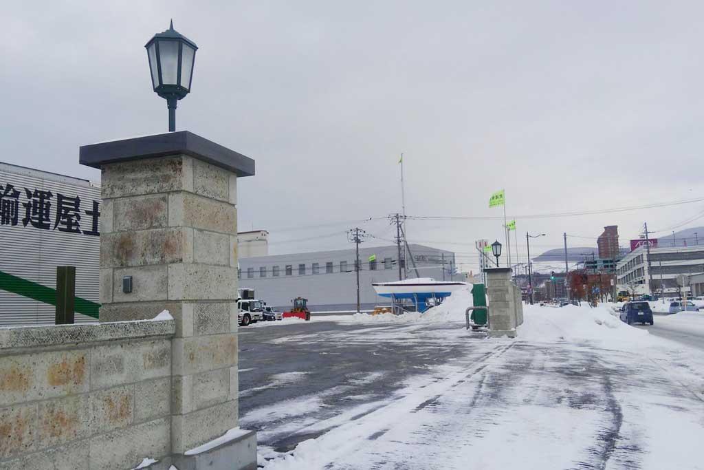 北海道小樽市 土屋運輸様 門灯