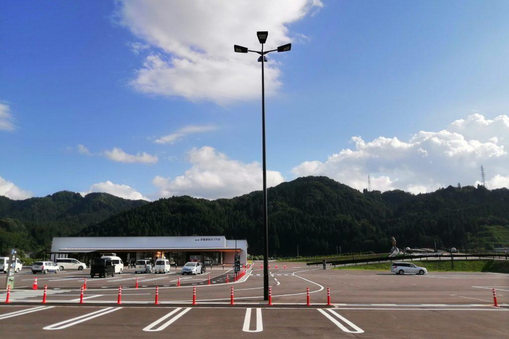 恐竜渓谷かつやま駐車場照明灯
