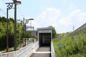 伊賀四十九駅 歩道照明灯