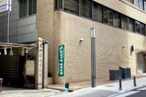 道修町デザイン街路灯